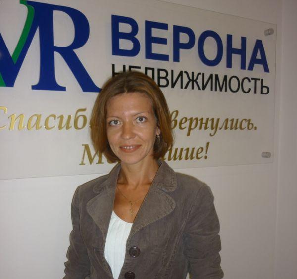 Верона краснодар отзывы сотрудников