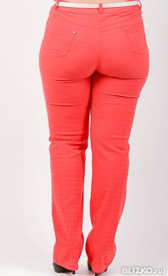 Коралловые брюки доставка