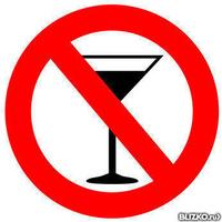 Кодирование от алкоголизма в ленинске-кузнецком адреса лекарство против алкоголизма, отзывы