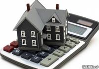 Оценка жилой недвижимости: Коттедж