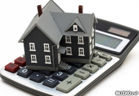 Оценка недвижимости: Земельные участки для залога