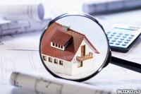 Оценка квартиры, дома для ипотеки