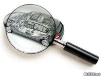 Оценка автомобиля легкового отечественного производства