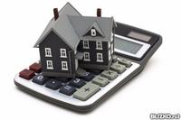 Оценка земельных участков для оспаривания кадастровой стоимости